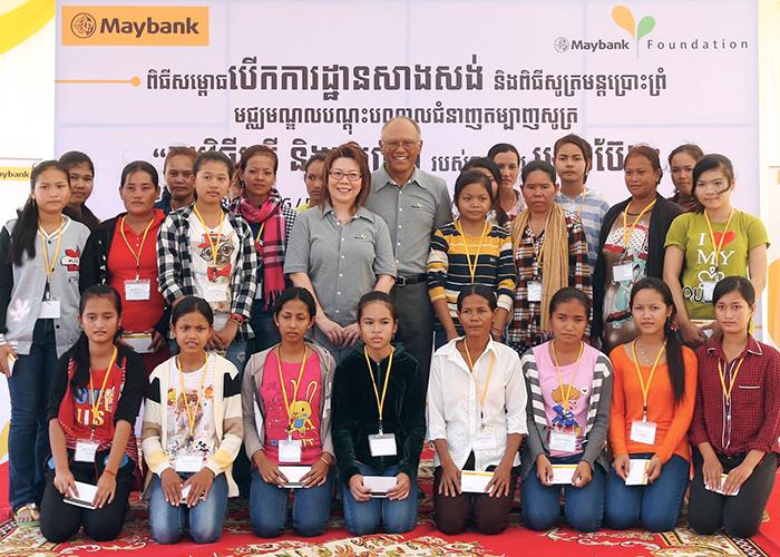 Maybank Silk Weaving Training Centre