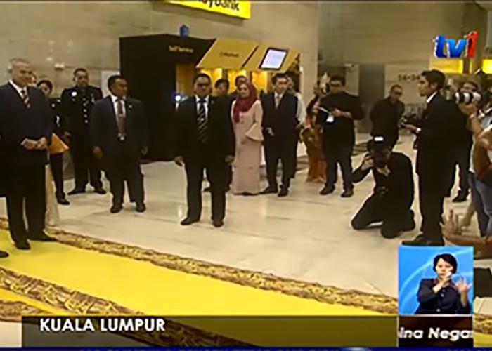 Sultan Perak - Rasmikan Pameran KataKatha di Menara Maybank di Ibu Negara