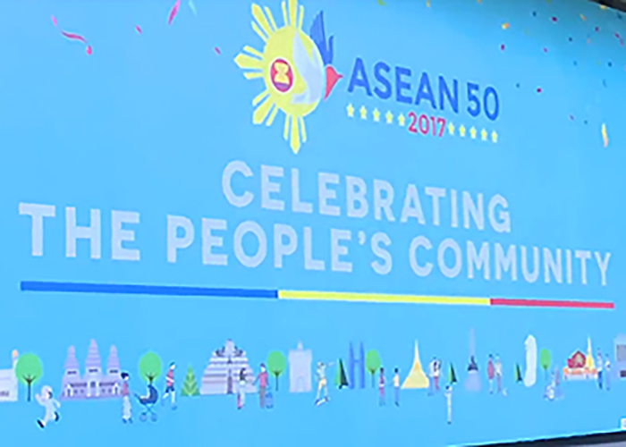Asean 50th Anniversary Celebration Features