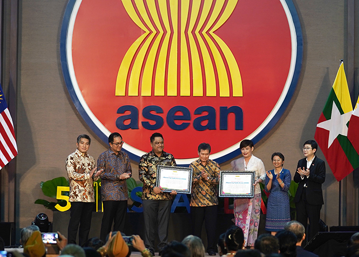 eMpowering Youths Across ASEAN Main Video
